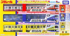 Tomy Trackmaster Plarail Pla Rail Keikyu Rilakkuma 3 Motorized Train Set