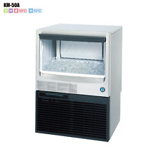 Brand New Hoshizaki Ice Machine KM-50A