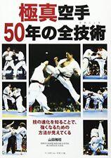 Martial Arts kyokushin karate 50 years total technology Book Japan