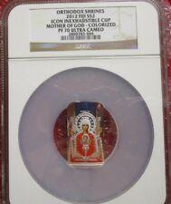 2012 Fiji Orthodox Shrines Inexhaustible Cup .999 Virgin Mary NGC PR PF 70 Pop 1