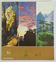 Vintage 1979 HUANGSHAN China Souvenir Tourist Book Color Photos Mountain City