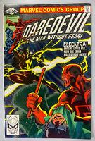 Daredevil, Vol. 1 #168B
