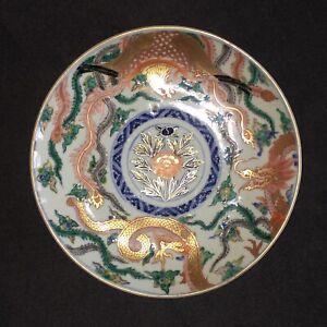 Japanese Imari Phoenix Dragon Charger decorative plate