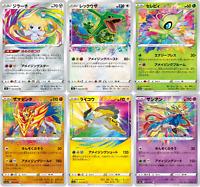 Pokemon Card Legendary Heartbeat Amazing Rare AR Complete  jirachi etc UNUSED!