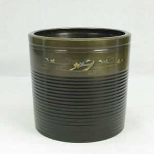 A721: Japanese HIBACHI brazier of old copper ware w/fine gold-and-silver inlay