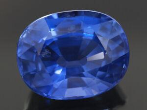 NATURAL MINE - OVAL CORNFLOWER BLUE CEYLON SAPPHIRE 4.84 CT.