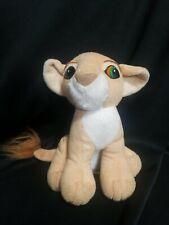 Lion King Kissing Nala Plush Stuffed Animal Vintage Disney 1993 Mattel Toys