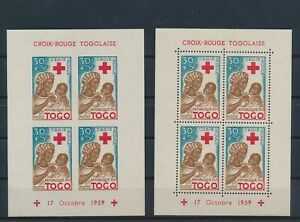 LO41547 Togo 1959 perf/imperf nursing red cross sheets MNH