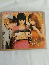 S.H.E. Taiwanese girl band Music CD 6th album