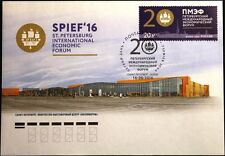Russia Russia 2016 2316 St. Petersburg Intl.. economic forum Emblem FDC