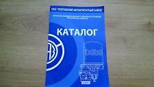 Parts for truck KRAZ MAZ DAF Scania MAN Russian Catalogue Brochure Book Car NEW