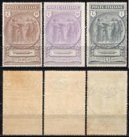 #872 - Regno - Cassa di previdenza Camicie Nere, 1923 - Nuovi (** MNH)