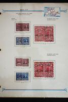 Trieste Revenue Stamp Collection