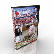 Children's judo lessons in Japan.Kodokan.