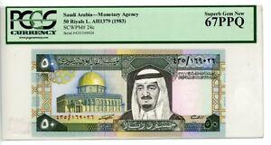 Saudi Arabia ... P-24c ... 50 Riyals ... L.AH1379(1983)... SUPERB*UNC*  PCGS 67.