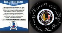 "BECKETT-BAS BOBBY HULL ""REMEMBER THE ROAR"" AUTOGRAPHED-SIGNED BLACKHAWKS PUCK 82"