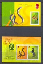 HONG KONG 2 BLOCKS ** MNH VF YEAR OF THE SNAKE