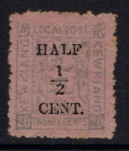 Kewchiang SC# 14 - Mint Hinged - WIDE OVPT SPACING - 082116