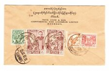 BURMA TO CHINA COVER CHINESE STAMP 1949 AIRMAIL COVER RARE DESTINATION