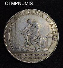 JETON  ARGENT  LOUIS XIV   LES SIX CORPS DES MARCHANDS   1701