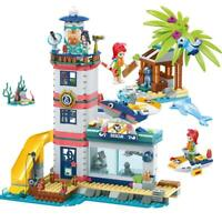 Friends Series Building Blocks Marine Lighthouse Rescue Center Model Toys Model