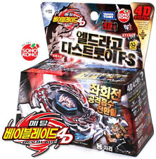 Takara Beyblade Metal Fusion Starter Set #BB108 LDrago Destroy & a Grip as gift