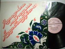 Folk songs from Azerbaijan 12'' MELODIA USSR  RARE