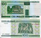 Lote de 5 billetes de 100 Rublos de Bielorrusia