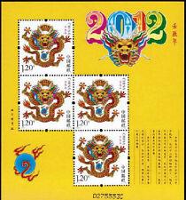 China 2012-1 Lunar New Year Dragon Yellow Gift mini-pane Zodiac