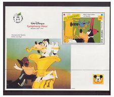 St Vincent 1992 películas de dibujos animados de Walt Disney, Sinfonía hora m/s-U/M