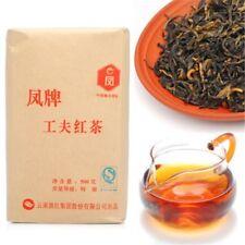 500g Premium Gongfu Dian Hong Phoenix Brand dianhong Yunnan Black Tea