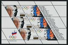 Slovenia 143 Sheet MNH Summer Olympics, Barcelona