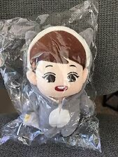 NEW EXO CHANYEOL Call Me Baby Doll Plushie Baby Wolf