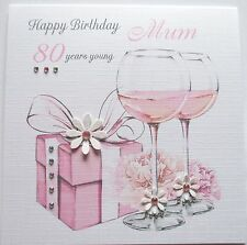 Personalised Handmade Birthday Card - 80th, 60th, 50th any age and relative