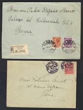 FRANCE 1900-60s COLLECTION OF 15 COMMERCIAL COVERS SOME REGISTERED SEE SCANS