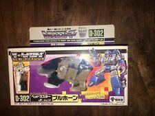 G1 Transformers D-302 Bullhorn Horri-Bull Japanese Jr Headmasters complete