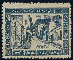 Judaica Israel Old Interim Minhelet Haam Label Stamp Diaspora MH