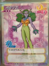 Cartes Sailor Moon World CCG - N°54