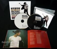 Taiwan EXCLUSIVE 2-CD SEALED! Michael Jackson The Collection Boxset best of hits