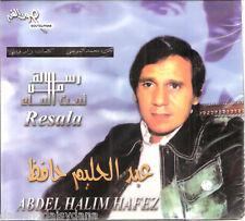 Abdel Halim Hafez Risala minTa7t el ma2 ~el Mogi /Nizar Qabani Classic Arabic CD