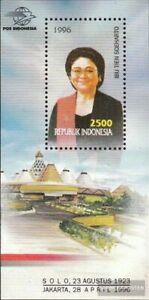 Indonesia Bloque 110 (edición completa) nuevo 1996 muerte por Ibu Tien Suharto
