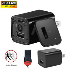 Mini HD 1080P AC Adapter Camera Wall Charger Motion Detection Video Recorders