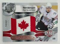 2018 SeReal KHL Exclusive 9/18 Paul Szczechura Flag Card