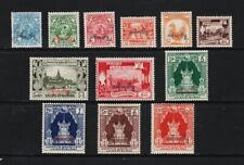 Burma - #O56-67 complete set, cat. $ 39.50
