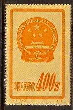 CHINA PRC 1951 EMBLEM SC # 119 MNH