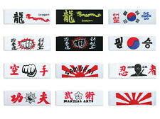 Martial Arts Headbands, Dragon Karate Taekwondo korea Ninja Samurai Kung Fu