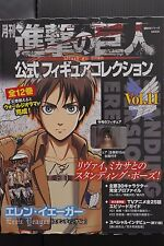 JAPAN Monthly Attack on Titan / Shingeki no Kyojin Official Figure Collection 11