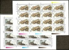China 1999-14 Lushan & Kuryoung Mountain 2V Full S/S Joint Korea 廬山和金剛山