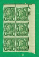 Scott #632 - 1 cent Benjamin Franklin - Plate Block of 6
