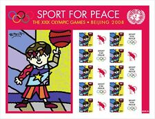 ROMERO BRITTO: Sport for Peace Stamp Sheet, Games of the 2008 Olympics, Beijing